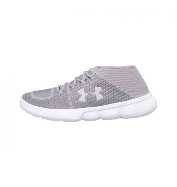 Under Armour Recovery - Gray